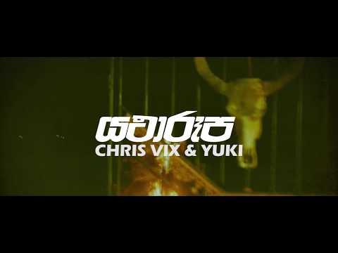 Drill Team Presents Yatharoopa (යථාරූප) ChrishVix ft.Yuki