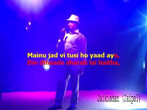 Mainu Tera Shabab Le Baitha Karaoke with lyrics
