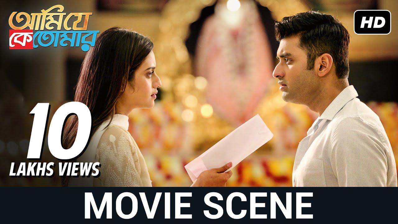 Download প্রেমী না খুনি | Ankush, Nusrat | Movie Scene | Ami Je Ke Tomar | SVF