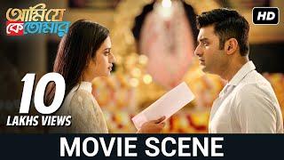 প্রেমী না খুনি   Ankush, Nusrat   Movie Scene   Ami Je Ke Tomar   SVF