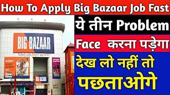 Mix - All bazar