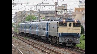 JR西日本  回9912レEF65 1132+12系5B SL北びわこ 客車送り込み回送 塚本・近江八幡にて