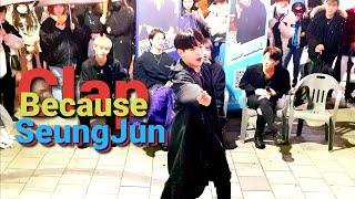 20200215_202215《Seventeen_#Clap》#Because(비커즈) #이승준(SeungJun)…
