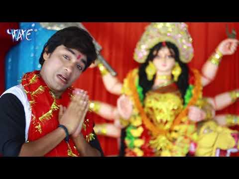 Abhay Lal Yadav का सबसे हिट Devi Geet 2017 - Banal Rahe Mai Ke - Deewana Mai Ke - Bhojpuri Devi Geet