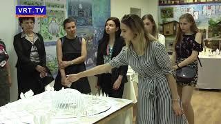 Открылась выставка «Реалии и фантазии»