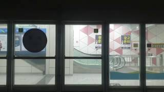 [4K] 부산지하철 1호선 초퍼제어 다대포해수욕장 - …