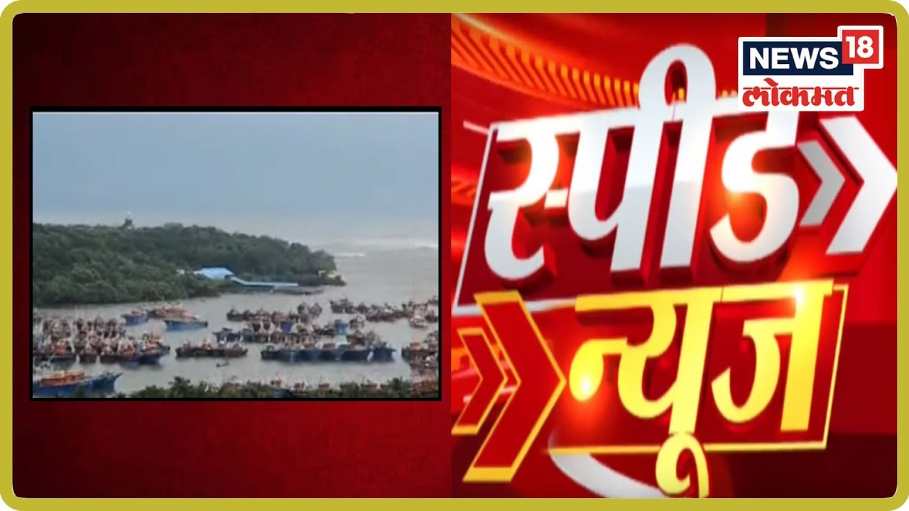 Afternoon Top Headlines | Marathi News | Speed News | 26 Oct 2019