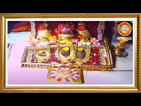 Live - Aarti - Maa Vaishno Devi Ji - 30-9-2020 from YouTube · Duration:  1 hour 51 minutes 10 seconds