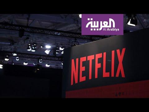 تفاعلكم  أفلام سعودية جديدة لـ تلفاز 11 على نتفلكس  - 19:00-2020 / 2 / 12
