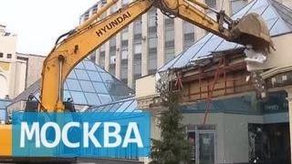 """Движение в центре Москвы перекрыли из-за сноса """"Пирамиды"""""""