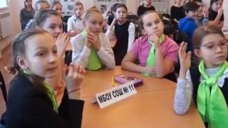 Основы православной культуры. Уроки под таким названием начались в школах нашего города