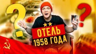 Отель за 1000 рублей с шведским столом, такого я не видел!