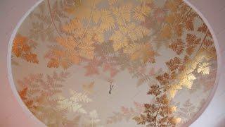 Декоративная роспись потолков(С появлением декоративно-прикладного искусства, роспись потолков становится все более популярной. http://styldom..., 2012-03-18T07:32:13.000Z)