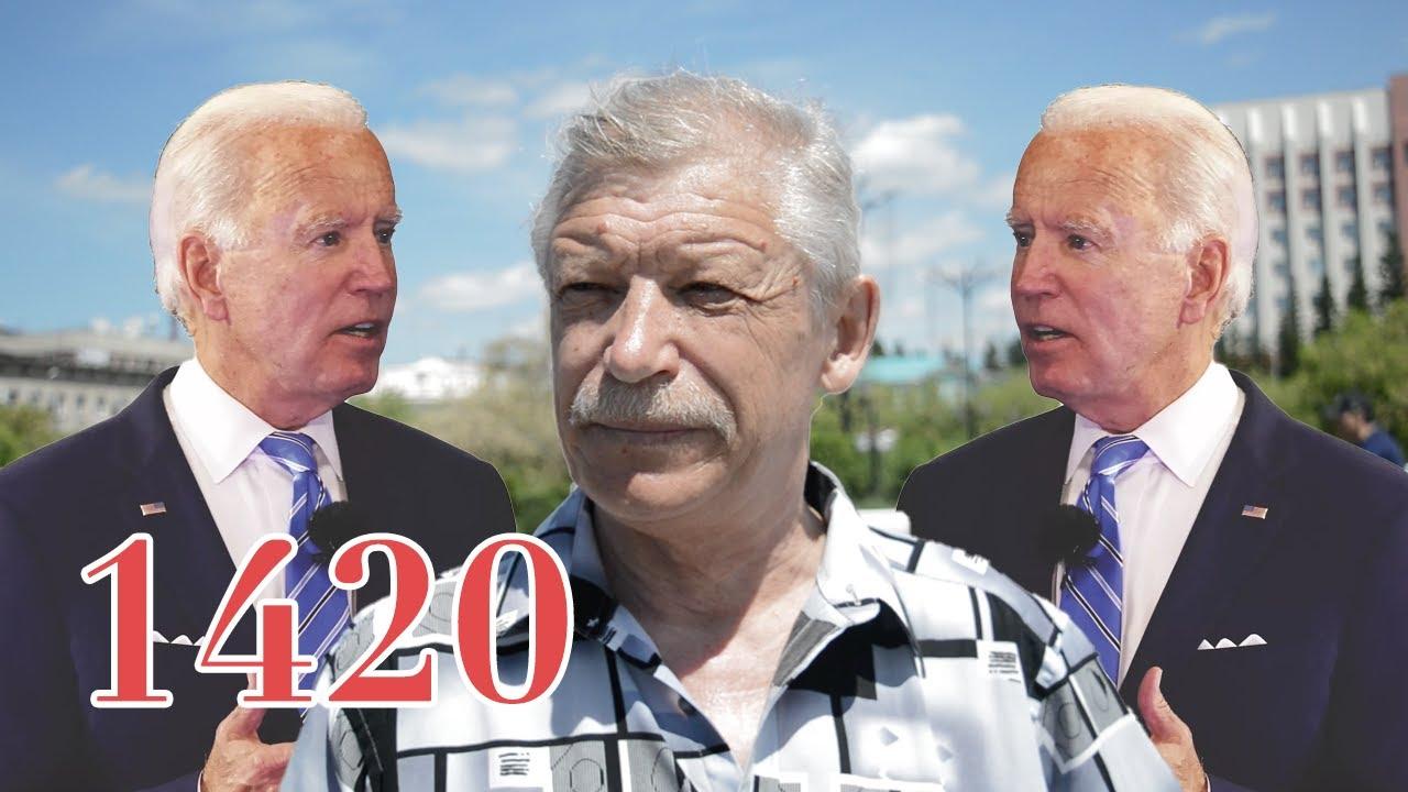What Russians think about Joe Biden?