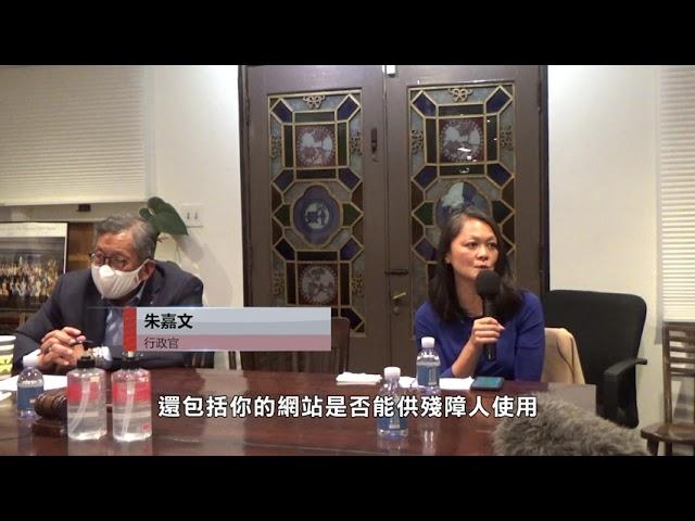 三藩市華埠: 超百家商戶遭ADA訴訟 市府介入幫忙渡難關