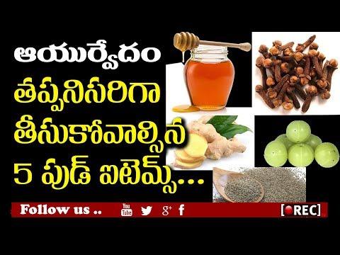 Ayurveda Secrets For Healthy Lifel 5 Of Ayurvedas Best