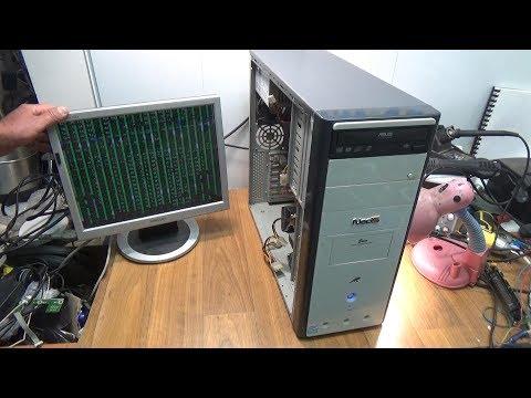 Компьютер диагностика и ремонт