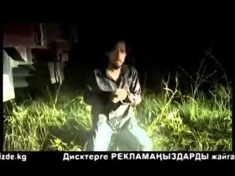 Кыргыз кино 2014 Карышкырдын мыйзамы Анарбек Сакибаев