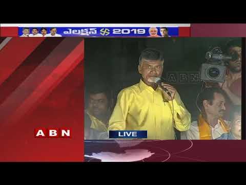 CM Chandrababu Naidu Speech in Pendurthi Road Show | TDP Campaign | Part 2 | ABN Telugu