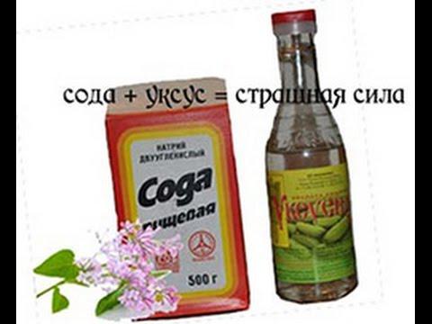 Как почистить раковину содой и уксусом