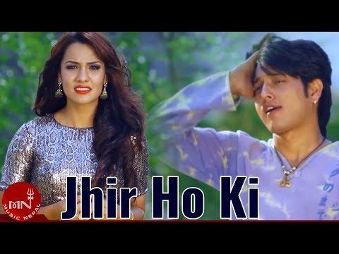 Jhir Ho Ki  by Anju Panta HD