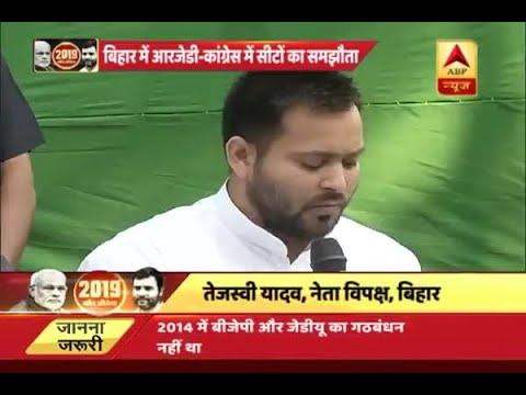 Bihar: RJDCongress agree on seat sharing for Bihar polls