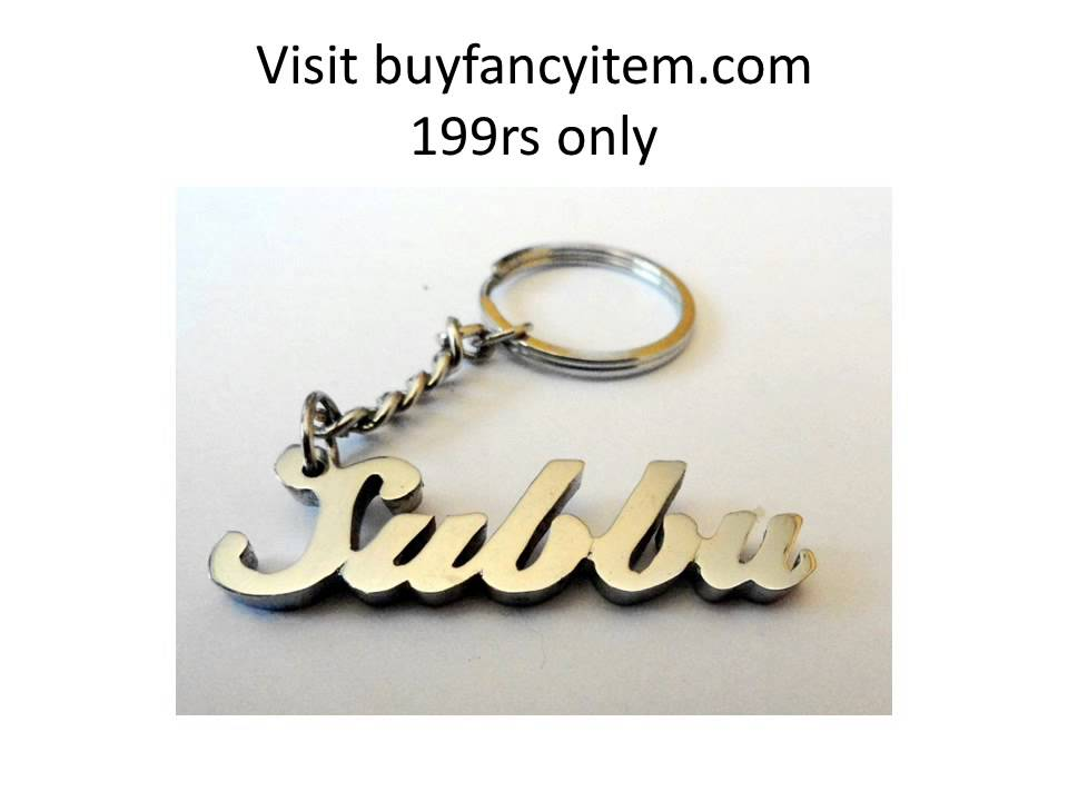 Customized Golden Name Keychain Maker Only 199rs - YouTube 6f0236c09