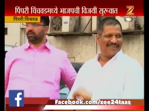 Pimpri Chinchwad | Bjp Started With Winning Strike