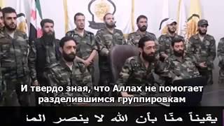 """Вся суть """"Свободной Сирийской Армии"""" в одном видео. Endless FSA"""