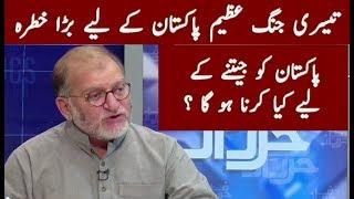 Orya Maqbool jan Analysis on Future of Pakistan | Harf E Raaz | Neo News