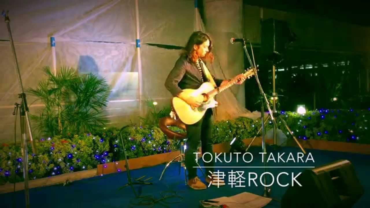 アコギインストロック 『津軽rock 』 津軽三味線風ギター演奏 by ...