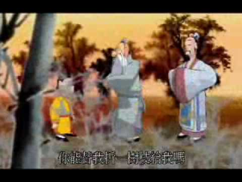 漫畫莊子 齊物論﹝下﹞序言/朝三暮四/朝三暮四新說/莊子說話不說話   FunnyCat.TV