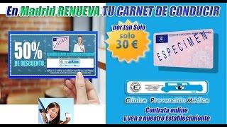 Renovar el Carnet de Conducir Madrid |Renovar tu Carnet Conducir Madrid
