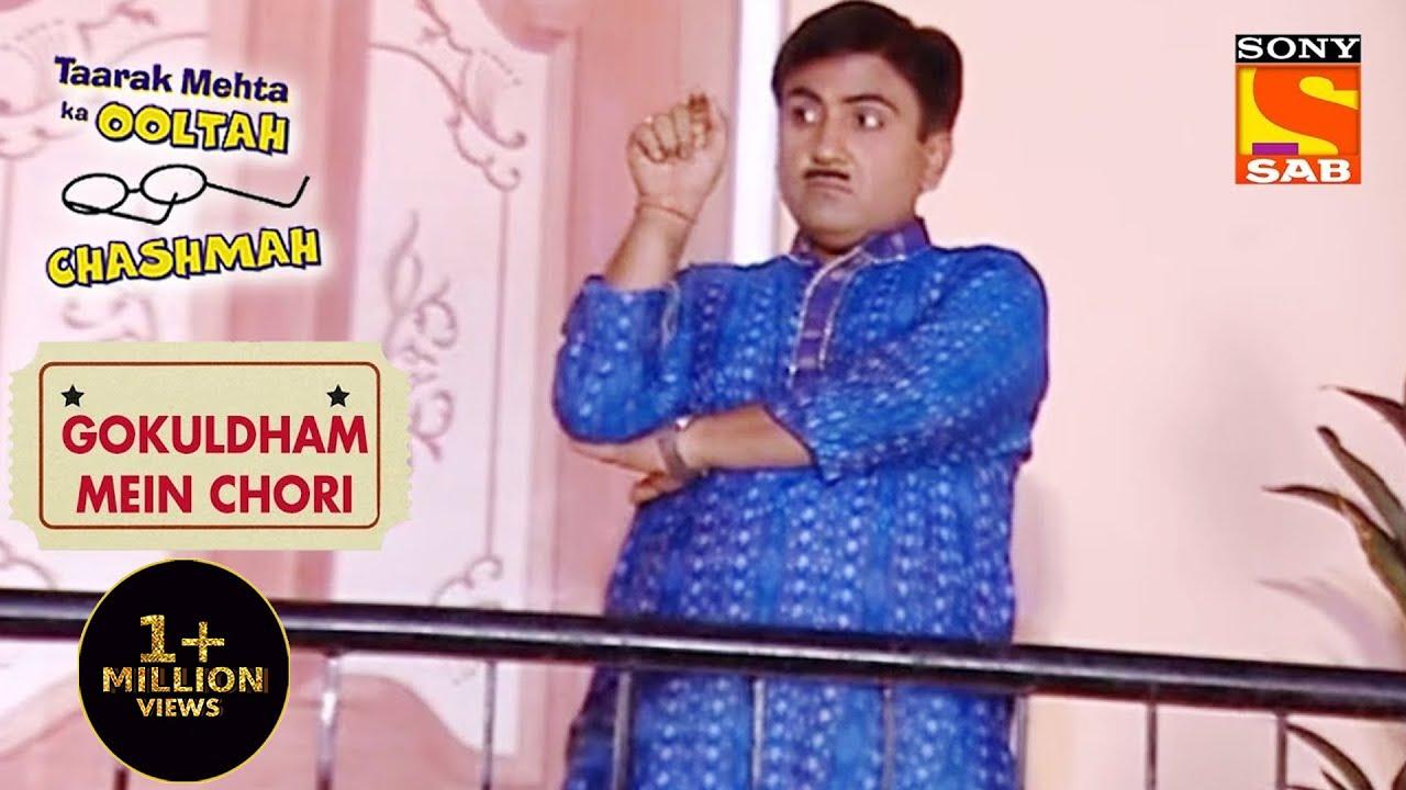 Jetha ने Gokuldham में करवाई Fake चोरी | Taarak Mehta Ka Ooltah Chashmah | Gokuldham Mein Chori