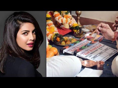 'Kay Re Rascala' | Priyanka Chopra's...