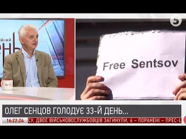 За Сенцова вступився легендарний Стівен Кінг  Час минає – і він може вмерти  через свої переконання — 5 канал 601b3f5887a6d