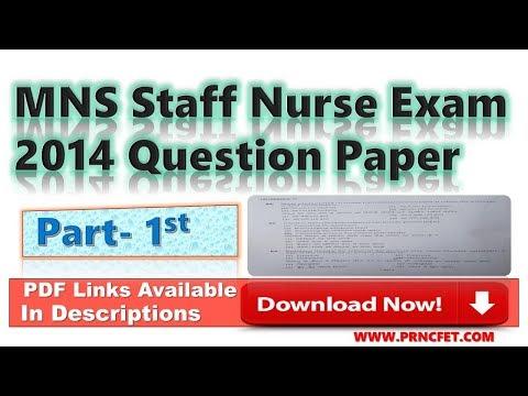 MNS   Military Nursing Services Exam 2014 Question Paper Part 1  MNS MCQ   #PRNCFET