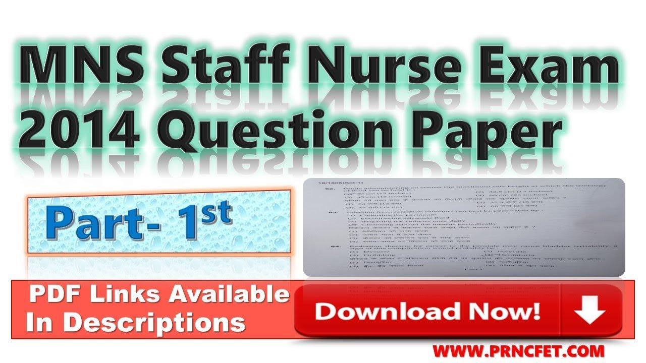 MNS | Military Nursing Services Exam 2014 Question Paper Part 1| MNS MCQ |  #PRNCFET