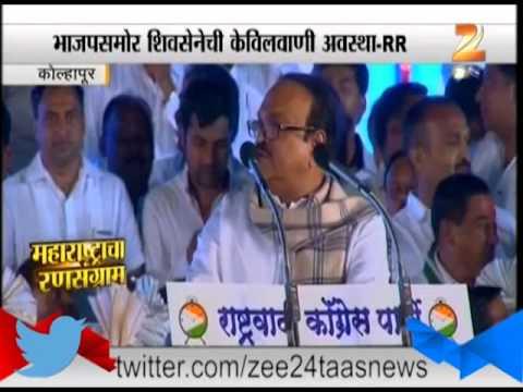 NCP Prachar LIVE From Kolhapur