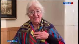 Главный хранитель поленовского музея Наталья Грамолина принимает поздравления с юбилеем
