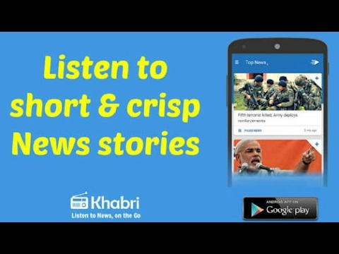 Khabri News : Audio News App | Hindi
