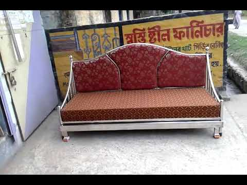 Stainless Steel Sofa Comebed