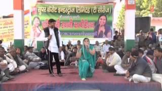 Chand Sa Mukhda Dekh Ke (Haryanvi Ragini Video Songs) - Mat Khel Atam Bom Se