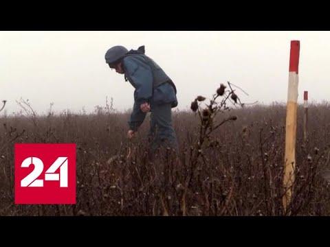 Украинские снайперы стреляют по саперам ДНР - Россия 24