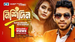 eleyas new music video