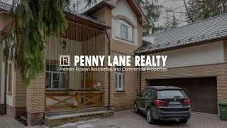 Лот 2242 - дом 355 кв.м., коттеджный посёлок Жуковка-3, 9 км от МКАД | Penny Lane Realty(, 2016-05-18T10:27:01.000Z)