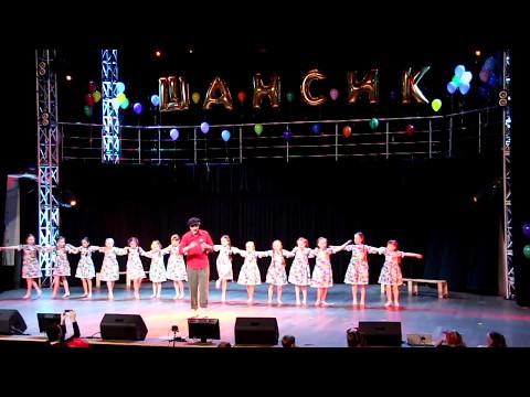 Школа танцев Privilege , студия