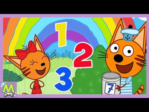 Три Кота 123:Учим Цифры Весело.Новая Обучающая Игра с Котиками