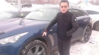 Lorinser Infiniti Fx30d S 2011 Videos