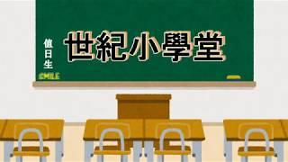 AOE2DE世紀帝國2決定版,世紀小學堂#1
